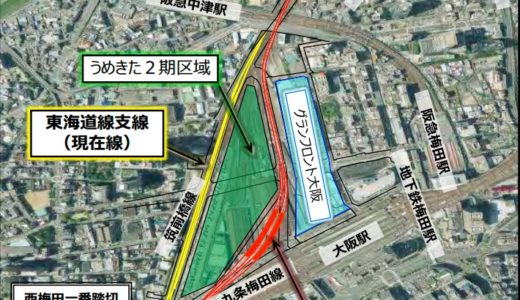 JR東海道線支線地下化・新駅設置工事(JR北梅田駅(仮称))の状況17.08