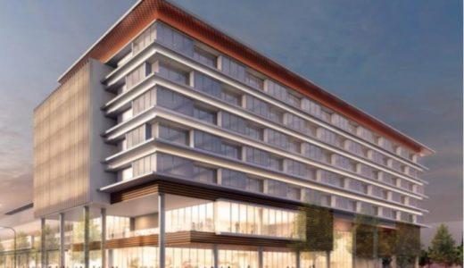 奈良県初の外資系ホテルは「JWマリオットホテル奈良」に決定!