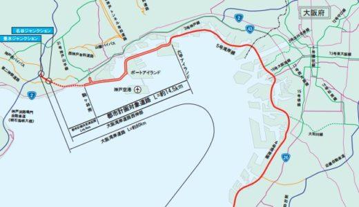 大阪湾岸道路(阪神高速湾岸線)西伸部、国が事業化へ!六甲アイランド〜ポートアイランド間は2連続長大吊り橋で接続!