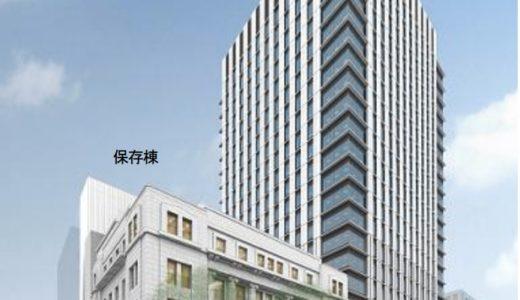 「旧名古屋銀行本店ビル」を保存再生する再開発計画(仮称)錦二丁目計画の建設状況 16.05