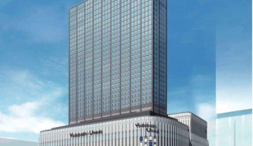 ヨドバシ梅田タワー(仮称)計画がついに明らかに!ヨドバシ梅田2期棟は高さ150m、地上34階建て!!
