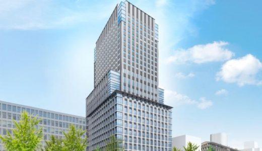 ロイヤルパークホテルズが大阪・御堂筋に出店!オービックが御堂筋に建設中の超高層ビルの高層階に入居決定!