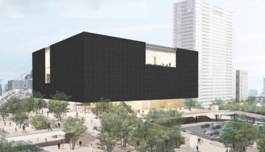 大阪・中之島に計画中の(仮称)大阪新美術館は黒いキューブ型!同美術館の基本設計コンペは遠藤克彦建築研究所を特定!