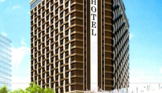 ホワイト・ベアーファミリー - WBFを中心とする企業グループが、りんくうタウンに地上20階建て、客室数813室のホテルを計画!