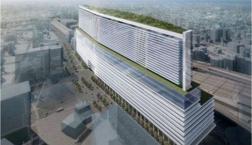 名鉄 名古屋駅地区再開発 全体計画の概要が判明!新ビルは高さ約180m✕幅約400mの前代未聞の横長超高層ビルに!