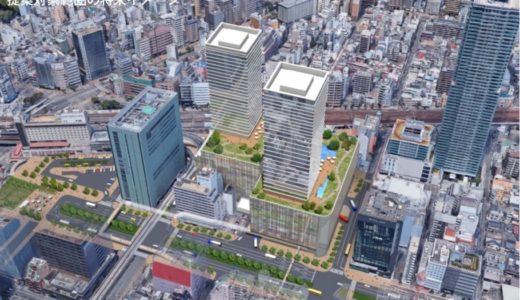 三宮駅前に超高層ツインビル計画が浮上!神戸市が三宮駅周辺の中・長距離バス乗降場の集約にかかる基本計画アドバイザー募集の結果を公表