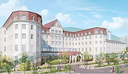 宝塚ホテルが宝塚大劇場の西側隣接地に新築移転!新ホテルはクラシカルな現ホテルのデザインを継承