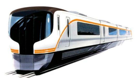 JR東海がハイブリッド方式による次期特急車両を「ひだ・南紀」に投入すると発表!