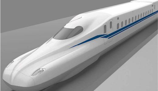 JR東海が次期主力車両「N700S」のデザインを発表!左右両サイドにエッジを立てた形状が特徴的!