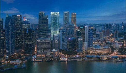 三菱地所がシンガポールの「Golden Shoe Car Park 再開発プロジェクト」に参画、地上51階、高さ約280mの超高層ビルを建設!
