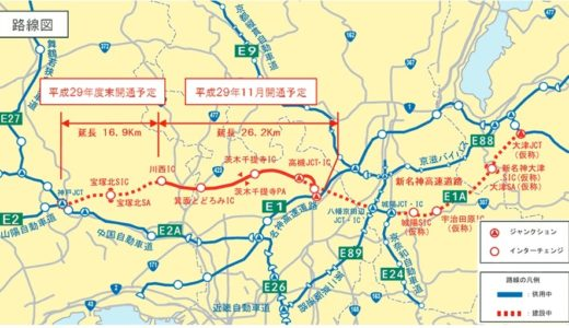 NEXCO西日本がE1A新名神高速道路の高槻JCT〜神戸JCT間、延長43.1kmは2018年春頃に開通すると発表!