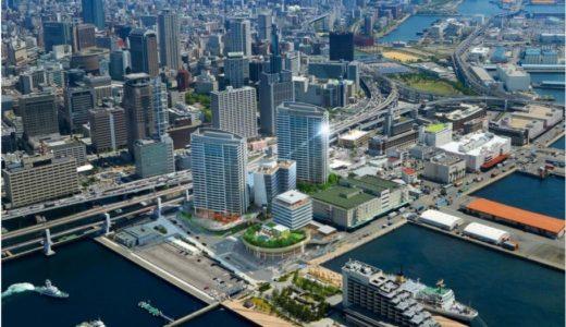 神戸市がウォーターフロント・新港突堤西地区(第1突堤基部)再開発事業の優先交渉権者に住友不動産を中心とした企業グループを特定!