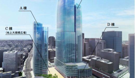 三菱地所が高さ390mの超高層ビルを中心とした「常盤橋街区再開発プロジェクト」の計画概要を発表!
