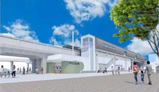 JR西日本ー嵯峨野線「京都~丹波口駅間」の京都鉄道博物館近くの新駅のデザインなど概要が判明。開業は2019年春を予定!