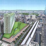「星野リゾート」がJR新今宮駅北側に計画しているリゾートホテルは無謀な計画でも賭けでもない。十分な勝算を持った堅実な計画だった!