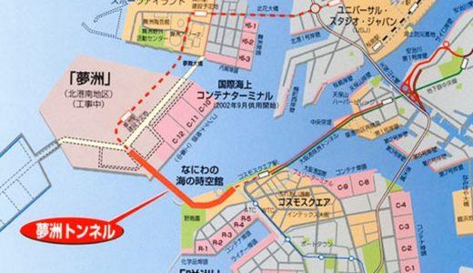 海外のカジノ開発事業者のトップが続々と来阪、国内初のIR(カジノを設置した総合型リゾート)は大阪が有力視!
