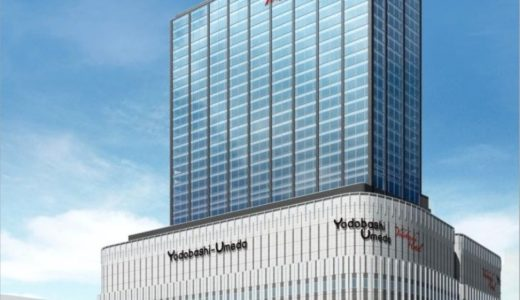 ヨドバシカメラ・マルチメディア梅田2期棟の最新の完成予想パース
