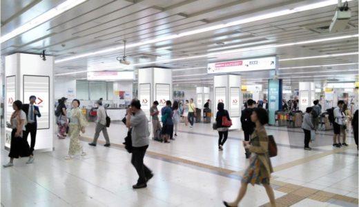 近鉄・大阪難波駅東改札口付近で4k対応70V型の大型デジタルサイネージの設置工事が進行中!