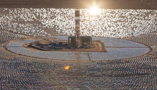 世界最大のタワー式太陽熱発電所、イヴァンパ太陽熱発電所がSF過ぎる!