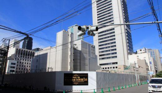 住友不動産が取得した瀧定大阪旧本社ビル解体工事の状況 15.07