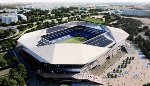 ガンバ大阪のホームの愛称は「パナソニックスタジアム吹田」。吹田スタジアムのネームングライツパートナーはパナソニックに決定。