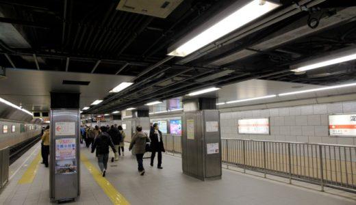 地下鉄御堂筋線ー淀屋橋駅リニューアル工事の状況 16.01