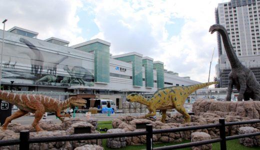 福井駅に恐竜が現る!福井駅の恐竜押しの気合いの入れ方がメチャ凄かった!