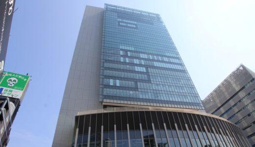 大阪工業大学 梅田キャンパスOIT梅田タワーの建設状況 16.06