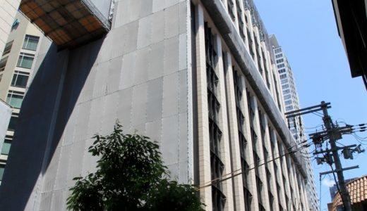 三菱東京UFJ銀行大阪ビル別館の建設工事の状況 17.08