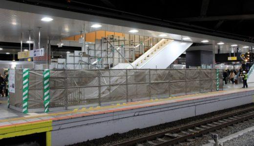 JR新大阪駅の15.16番線で行われているエスカレーター新設工事の状況 15.12