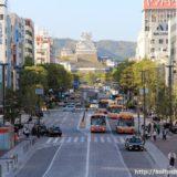 姫路市のメインストリート大手前通りの再整備 16.05