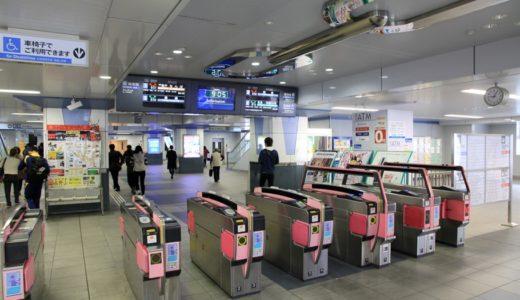 南海本線-泉大津駅高架化工事 16.04 〜改札階・ホーム編〜