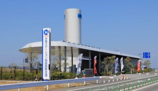 日本初の空港内水素ステーション「イワタニ水素ステーション 関西国際空港」