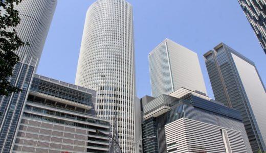 ついに竣工したJRゲートタワー(名古屋駅新ビル(仮称)他計画)の状況 〜外観編〜