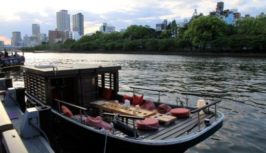 「御舟かもめ」で行く大阪都心リバークルーズ。今回は夕暮れ時の水都を堪能してきました!