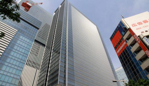 JPタワー名古屋(名駅一丁目計画)の建設状況 16.05