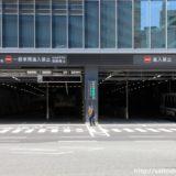 ついに竣工したJRゲートタワー(名古屋駅新ビル(仮称)他計画)の状況 〜バスターミナル編〜