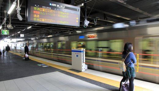 JR京都線ー高槻駅の新快速専用ホームで日本初となる実用運用の「昇降式ホーム柵」が稼働開始!