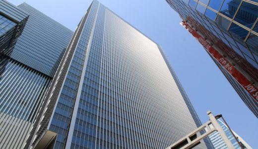 ついにグランドオープンした「JPタワー名古屋」の状況〜外観編〜