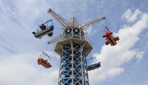 88年前の高層建築。生駒山上遊園地にある国内最古の飛行塔は現在も現役で稼働中!