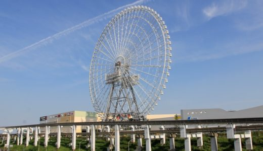 日本最大の大観覧車、REDHORSE OSAKA WHEEL(レッドホースオオサカホイール)の状況 16.06