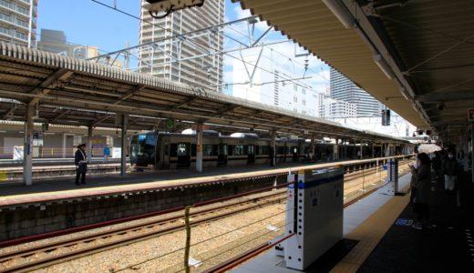 JR京都線-高槻駅改良計画 16.03 ー新快速専用ホームPart1(ホーム・設備編)