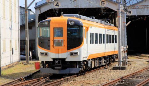 近鉄特急12410系(サニーカー)が新色に!高安車庫に新色に塗装変更された12410系が登場!