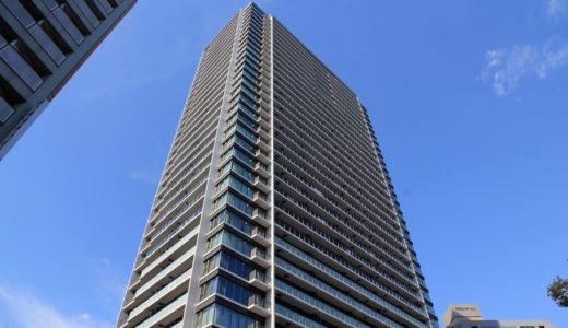 竣工したザ・セントラルマークタワー