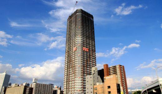 阿波座ライズタワーズ フラッグ46(OMPタワー) 15.09