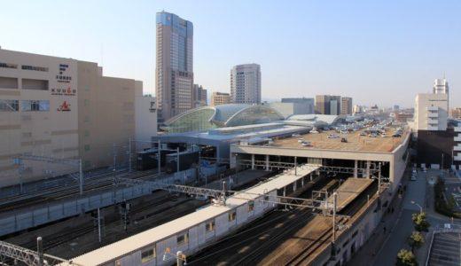 北陸新幹線-金沢駅 14.03