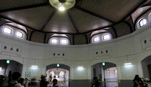 旧奈良監獄(奈良少年刑務所)の改装前の最後の一般見学会に行ってきました!(館内編)