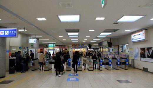JR京都線-高槻駅改良計画 16.03 ー新快速専用ホームPart2(乗り換え通路編)