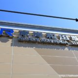 JR阪和線-東岸和田駅高架化工事の状況(上りホーム外観・高架線編) 17.08