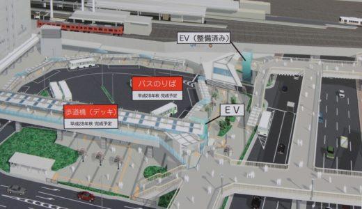 大阪駅南広場整備の状況 16.03